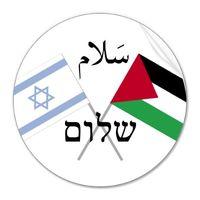 Israel_palestine_peace_salaam_shalom_sticker-p217933504502121618q0ou_400
